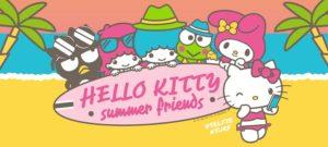 HK_SUMMER FRIENDS_LOGO